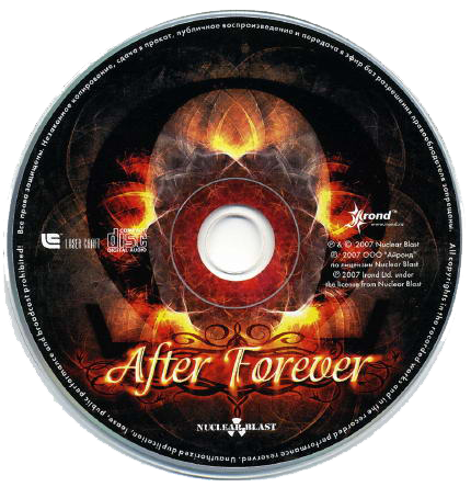 Диск After Forever