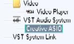 Настройка Creative ASIO в программе nuendo 4