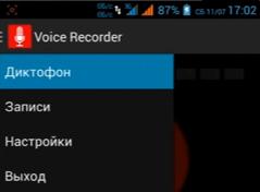 Меню приложения Voice Recorder для Android