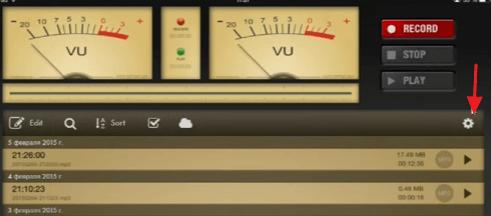 Простая и быстрая звукозапись на Ipad и Iphone