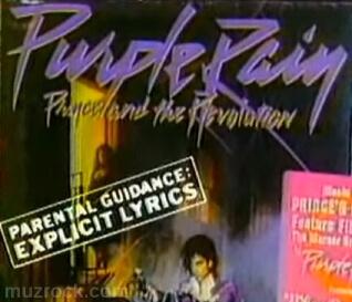 Маркировка запрещенных музыкальных альбомов в Америке