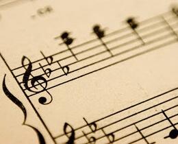 Что такое музыкальный интервал